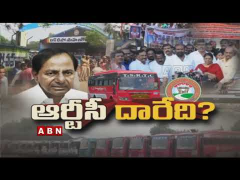 Discussion | TS Govt Rejects HC Proposal Over Panel With Retired SC Judges | Part -1 | ABN Telugu teluguvoice
