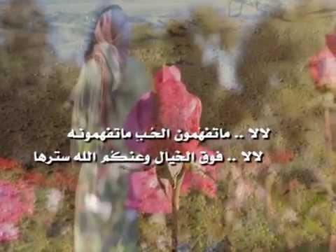شيلة لالا تضايقونه كلمات الأمير خالد الفيصل آداء المنشد صالح البلوي Youtube