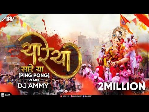 ya-re-ya-sare-ya-(ping-pong)---dj-ammy-|-wajvaki-|-chintamani-100-years-celebration-|