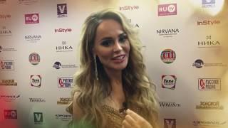 Поздравления от звезд шоу бизнеса | ENJOY Travels