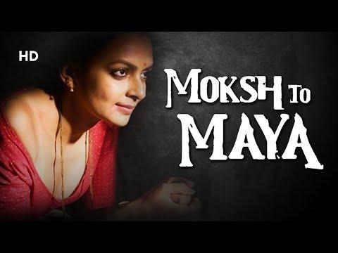 moksh-to-maya--the-beginning-of-an-end-|-full-movie-|-bidita-bag-|-meghna-malik-|-neeraj-bhardwaj