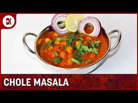 chole-masala-recipe-|-pressure-cooker-chole-|-easy-chana-masala-|-chole-recipe-|-dipaskitchen