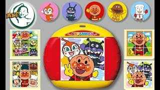 Learn basic puzzle with Anpanman