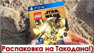 LEGO Star Wars: The Force Awakens Обзор распаковка и скоро прохождение игры. Лего Полибег Finn 30605