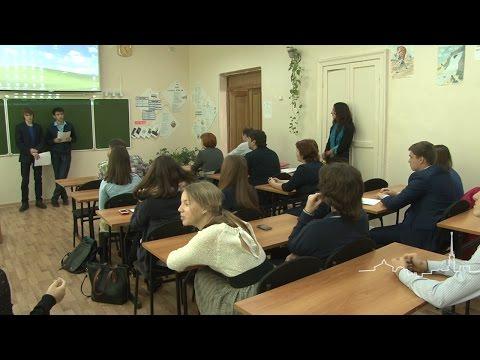 Деловая игра для старшеклассников ангарских школ