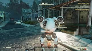 Орёл и Решка в Fallout76