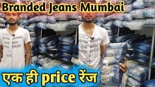 Branded Jeans Manufacturer | Jeans Manufacturer in Mumbai | Bulk Jeans Manufacturers | Cheap Jeans