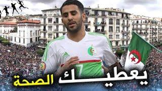 امير ديزاد   محرز يتضامن مع فلسطين لكن👆🏽👆🏽