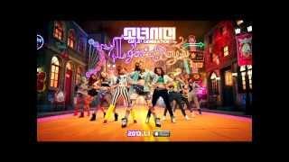 [AUDIO] 유리아이 ( Lost in Love ) - Girls' Generation Tiffany & Taeyeon