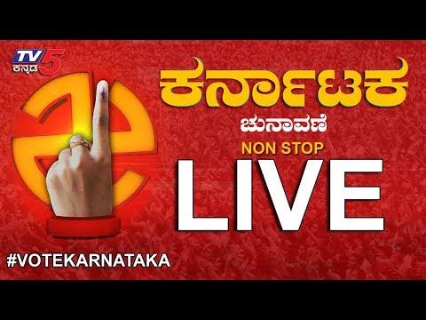 Live : Loksabha Election 2019,Karnataka Election News updates in Kannada   TV5 Kannada