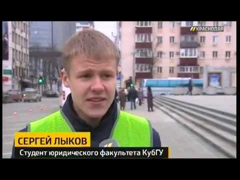 Краснодарских студентов пригласили на стажировку в полицию