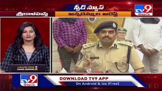 Speed News - TV9