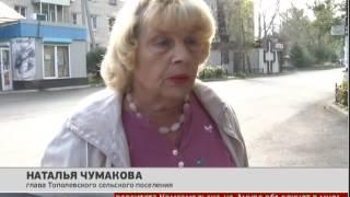 Автобус № 55. Новости. 13/09/2016. GuberniaTV