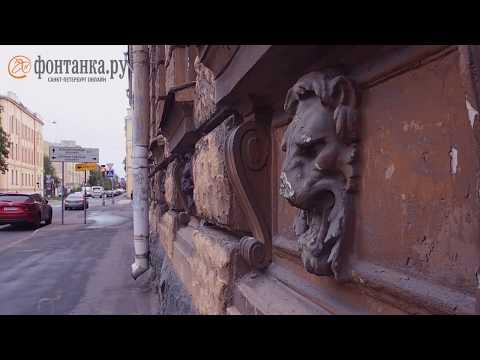 Самая страшная улица Петербурга, где не ступала нога губернатора