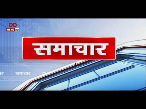 SAMACHAR @ 10 PM : Women To Get Permanent Commission In Armed Forces