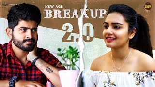New Age Break up 2.0 | Rowdy Baby | Soniya Singh | South Indian Logic