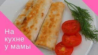 Вкусная закуска из лаваша с плавленным сыром