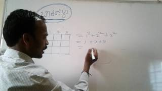 Mental ability/aptitude/ finding squares in a diagram in kannada by spkgkworld S P KUMBAR sir