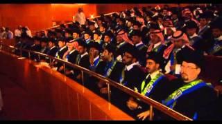 حفل تخريج الدفعة السادسة من الجامعة العربية المفتوحة