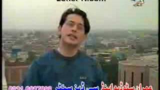 pekhawar / Peshawar