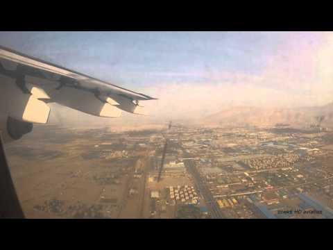 Mahan Air flight W51089 (Tehran - Shiraz) BAe146