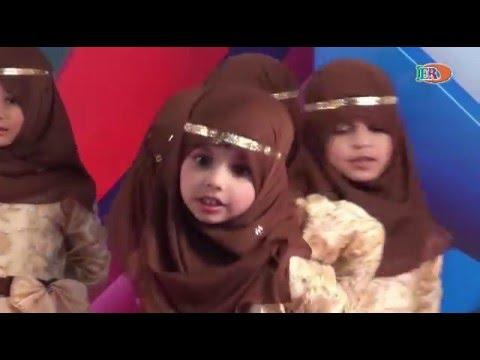 Aaina e Mustaqbil 2016_Complete