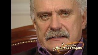 Михалков о своем отце поэте Сергее Михалкове