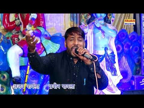 बुढ़ापा बेरी आवेगा   New Bhajan   S G M Nagar   Sanjay Payla   Faridabad   Shakti Music