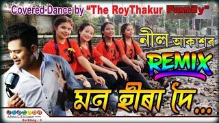 Mon Hira Doi || Remix || Neel Akash || New Assamese Song 2020 || Bihu 2020
