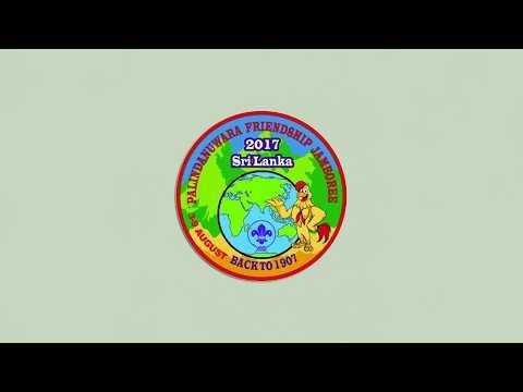 Palindanuwara Friendship Scouts Jamboree 2017