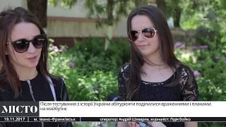 Франківські абітурієнти розповіли про ЗНО з історії України, не обійшлося без шпаргалок