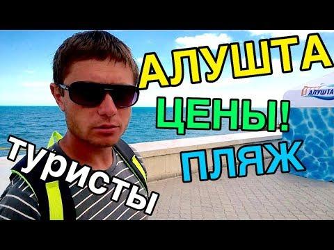 Проститутки Симферополя - Индивидуалки.
