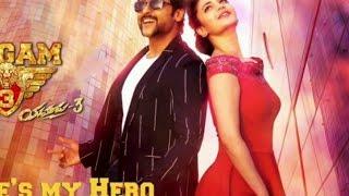 he s my hero   video song   s3   suriya anushka shetty shruti haasan