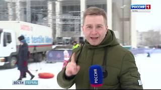 Ледовый городок - центр притяжения для детей и взрослых