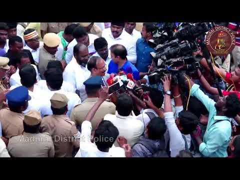 ஜல்லிக்கட்டு களத்தை தென்மண்டல ஐ.ஜி. உள்ளிட்ட அதிகாரிகள் ஆய்வு   Madurai Alanganallur Jallikattuиз YouTube · Длительность: 2 мин46 с