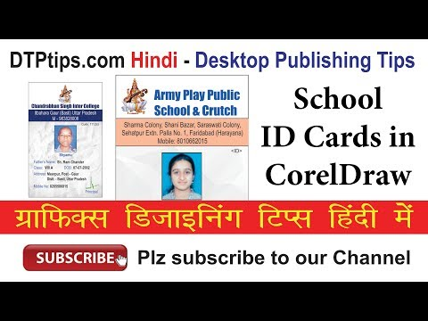Creating a School Identity Cards for Students in CorelDraw