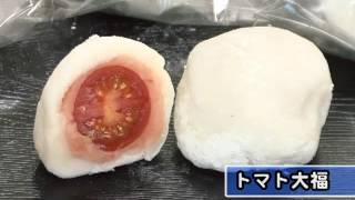 北本トマト(北本市)