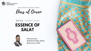 Daily Dars ul Quran #6: Essence of Salat