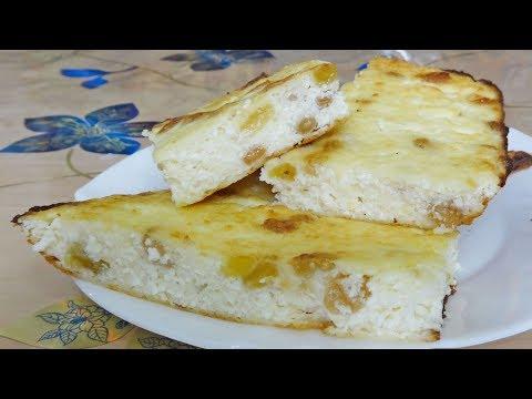 Как приготовить творожную запеканку. Легко и вкусно. Вам понравится!Cottage Cheese Casserole