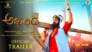 AKHANDA -Balakrishna Roar Intro First Look Teaser|Akhanda Official Trailer|Balakrishna|BoyapatiSrinu