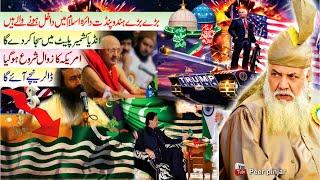 Peer Pinjar Sarkar prediction 2020   Many Hindu pundits are converting to Islam