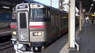 【JR北】731系 G-120編成 普通苫小牧行き 新札幌発車 (FHD)