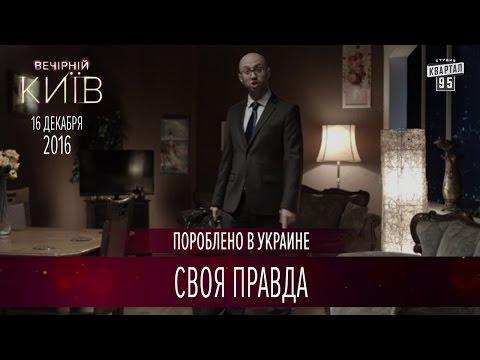 Бесподобная мелодрама «НОВАЯ ЖИЗНЬ» Русские мелодрамы 2017 новинки   фильмы с Марией Куликовой