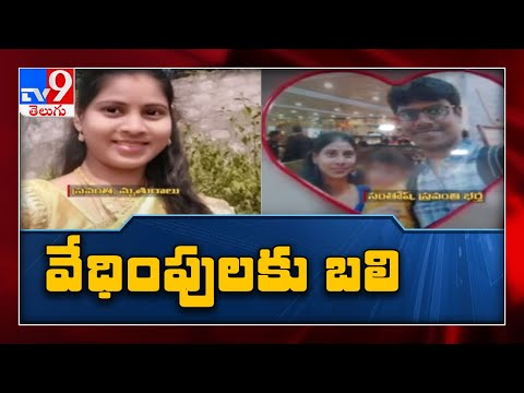 Telugu Live TV News, Live TV