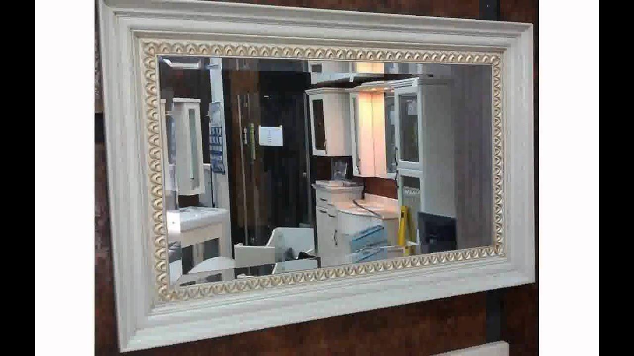 Купить Зеркало Ванную Киев - YouTube
