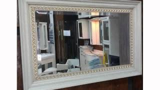 Купить Зеркало Ванную Киев(Купить Зеркало Ванную Киев купить земельный участок купить зеркало в ванную киев недорого Зеркала Для..., 2014-08-07T06:29:00.000Z)