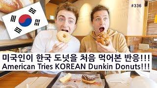 미국인이 한국 던킨 도넛을 처음 먹어본 반응!!! (336/365) American Tries KOREAN Dunkin Donuts!!!