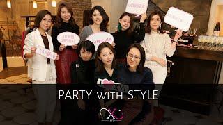 XYI STYLING PARTY 表参道・東京