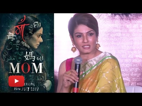 Thumbnail: Raveena Tandon Comments On Sridevi's MOM! | Maatr Trailer Launch