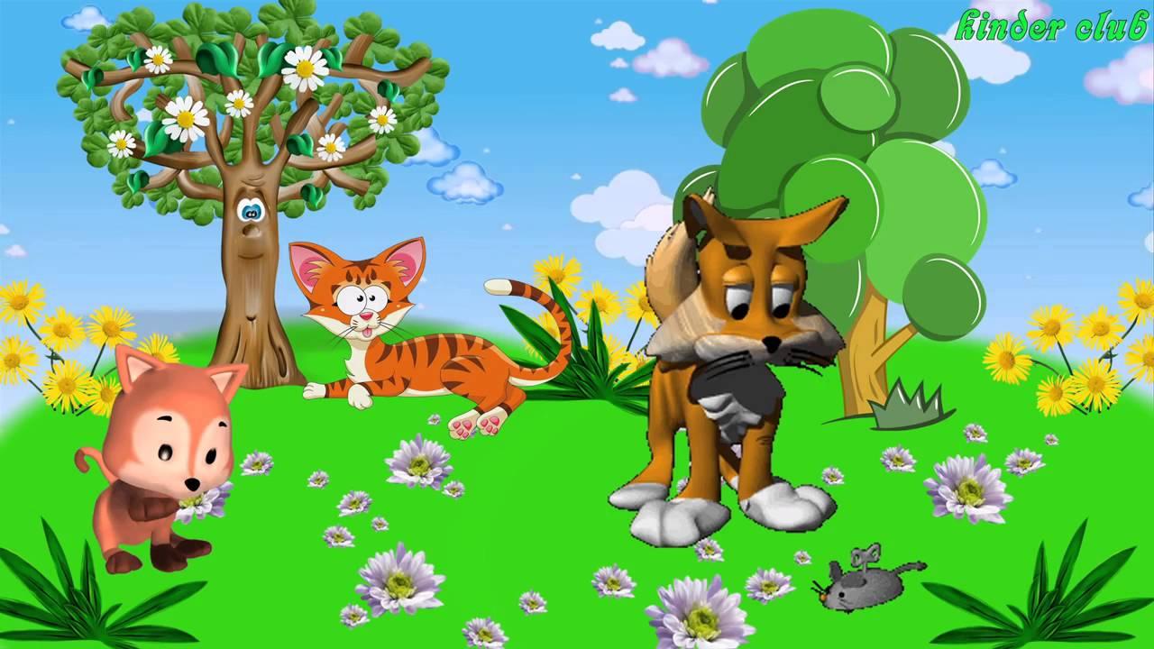 Рыжий кот для детей картинки